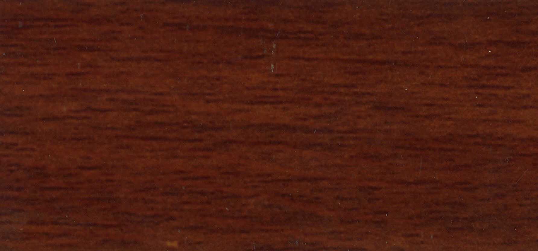 maderas sublimación S_007 - NOGAL ANDALUZ